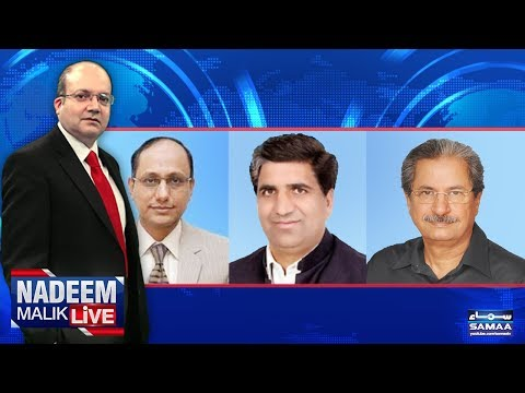 Nadeem Malik Live | SAMAA TV | 04 April 2018