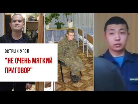 В Госдуме оценили приговор солдату, из-за которого Шамсутдинов расстрелял сослуживцев