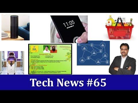 Tech News #65 BSNL and Patanjali  Trai blockchain   Mi8   Smart Speaker