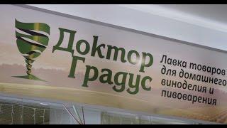Магазин Самогонных аппаратов