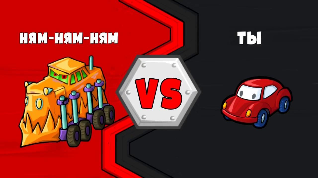 Красная машинка мультик игра. 2 часть.