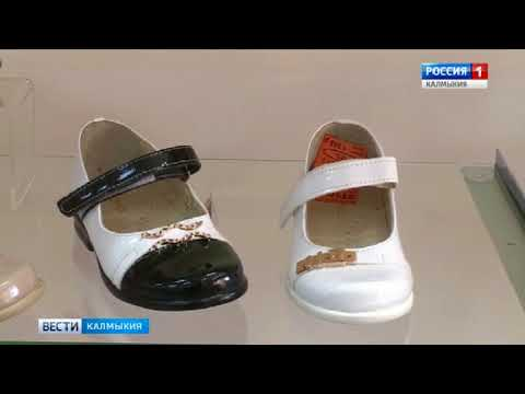 В Элисте открылся магазин фирменной обуви