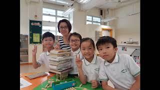 Publication Date: 2018-09-27 | Video Title: 2018 STEM Day P.1-3