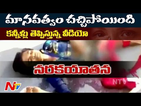 Is Humanity Still Alive?    Heart Wrenching Video    Karnataka    NTV
