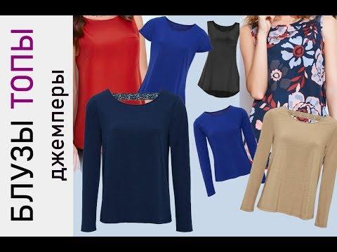 Блузы топы джемперы вещи одежда Avon ВИДЕО
