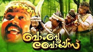 Karuttha kozhi  karinkuraannu   Bamboo Boys   Kalabhavan Mani