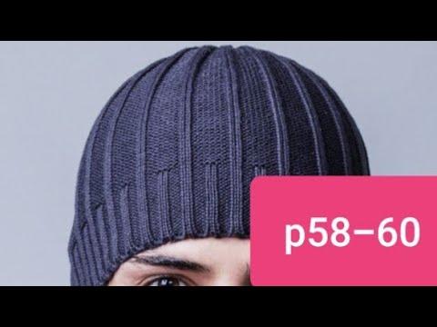 Мужская шапка спицами схема с описанием видео