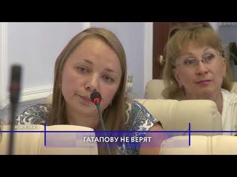 В Улан-Удэ застройщик удивил дольщиков новыми сроками