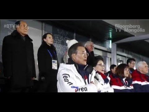 Ким Чен Ун БНСУ-ын Ерөнхийлөгчийг Пхеньянд урив