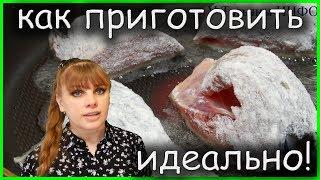 ТОП-3 СОВЕТА по приготовлению изумительно вкусной и сочной РЫБЫ!!!