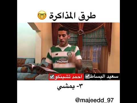 عماني تيوب طرق المذاكرة Youtube