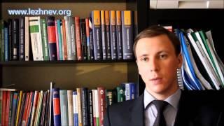 видео Договор займа между юридическими лицами беспроцентный образец — Займы Онлайн