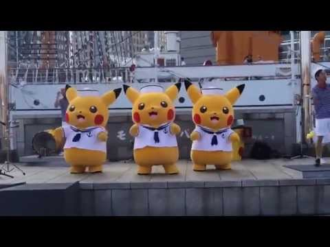 Silento Watch Me Pikachu Pokemon & Minions | Silentó Dance [Whip/Nae Nae Official Video]