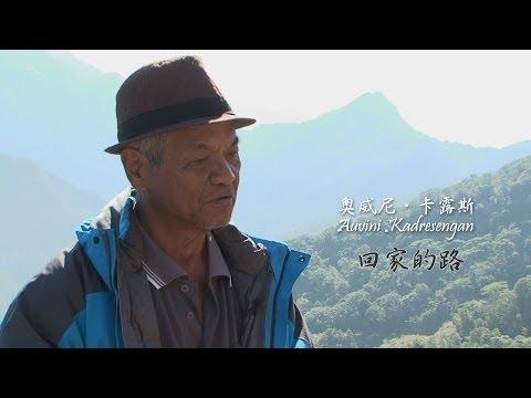 2018-02-05漢聲廣播電台「天亮就出發」節目:「一個人的生活」好書介紹、何喬專訪(新自然主義)来源: YouTube · 时长: 20 分钟