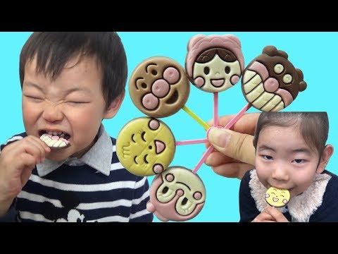 寸劇 アンパンマン ペロペロチョコ いたずら 子供に盗まれた Learn colors with chocolate Finger Family
