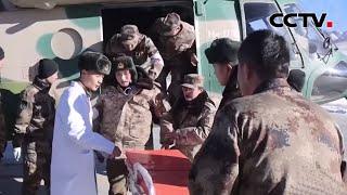 西藏阿里:陆航直升机紧急救援重症边防战士 |《中国新闻》CCTV中文国际 - YouTube