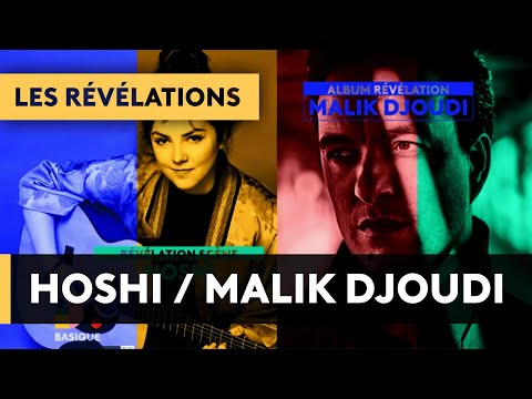 revelations-des-victoires-2020---hoshi-et-malik-djoudi