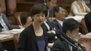 コイツ、アホやろ?7.11 参議院東日本復興特別委員会 谷岡郁子