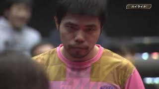 【ハイライト映像】T.T彩たま vs.琉球アスティーダ(2月19日)