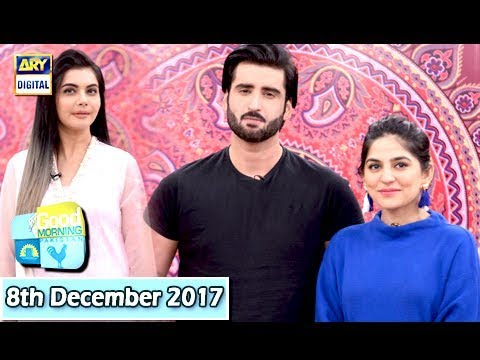 Good Morning Pakistan - 8th December 2017 - ARY Digital Show