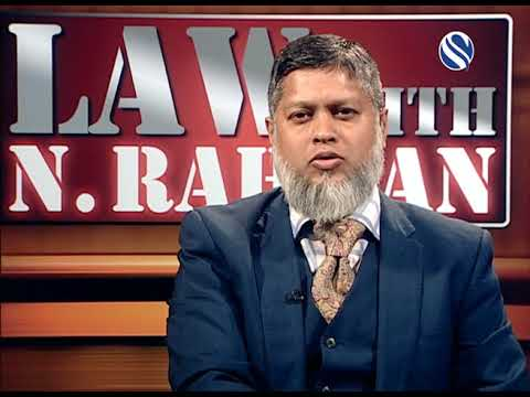 04 November 2017, Law with N Rahman, Part 1