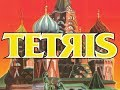 How to Make Video Games 11 : Make Tetris 4
