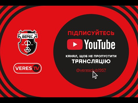 Veres Rivne Volyn Goals And Highlights