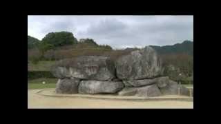 奈良県明日香村の石舞台古墳・Ishibutai Tomb, Stone Stage 奈良県飛鳥...