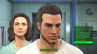 Fallout 4 (PC) НАЧАЛО - Создание персонажа, первые квесты, геймплей