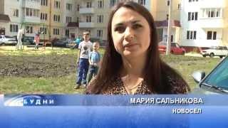 22 августа ЖБИ-3 провел заселение ДОМА №8 в Железногорске #жби(Как выгодно купить квартиру от ЖБИ-3 смотрите на нашем сайте www.zjbi.ru #жби., 2015-08-26T10:29:55.000Z)