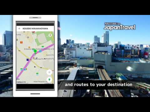 """NAVITIME for Japan Travel"" App Introduction movie"