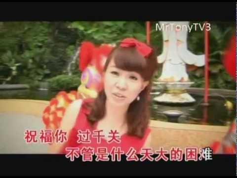 Timi Zhuo 卓依婷 - 歡樂滿天下 Huan Le Man Tian Xia (馬來西亞DVD版)