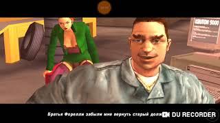 Grand Theft Auto : III прохождение #2
