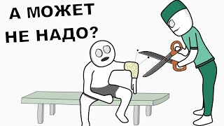 Фото Больница как я ПОПАЛ 3 (анимация)