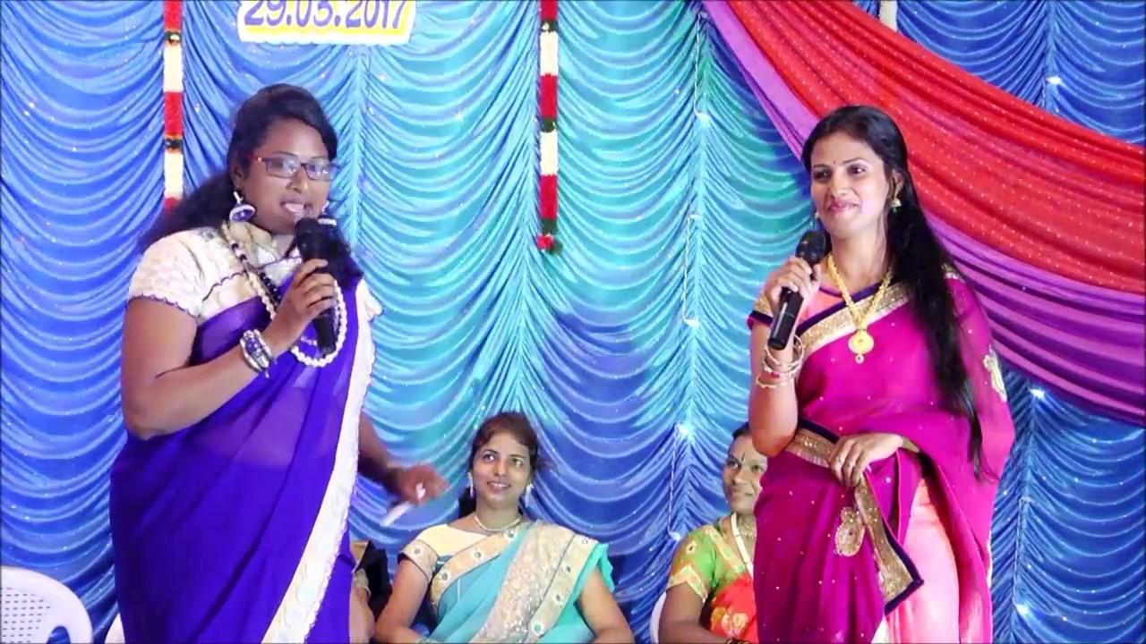 Ladies Skit  Telugu Samithi Trichy 2017