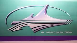 福島駅 H5系やまびこ223号 発車 栄冠は君に輝く