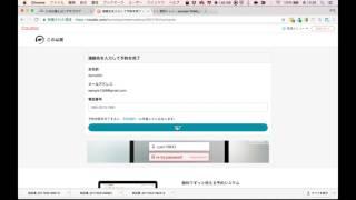WordPressと予約管理システムCoubicを連携させる方法