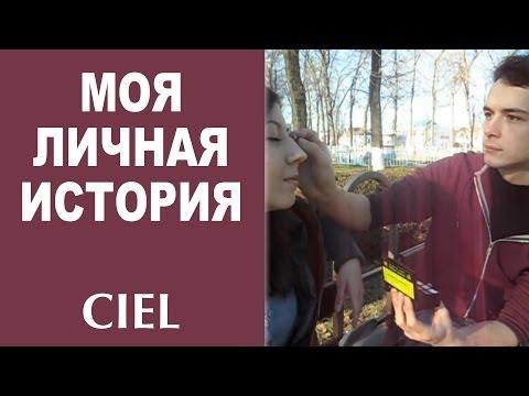 Моя личная история. Павел Гузов, г.Армавир