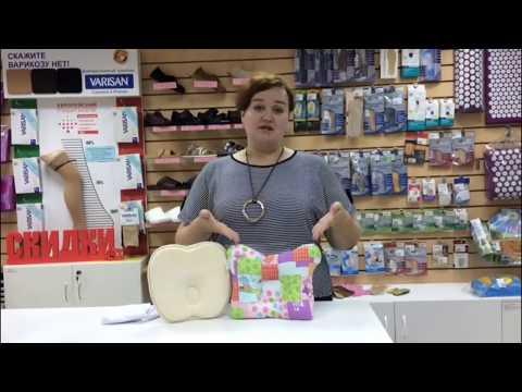 Подушка для новорожденных. Как выбрать?