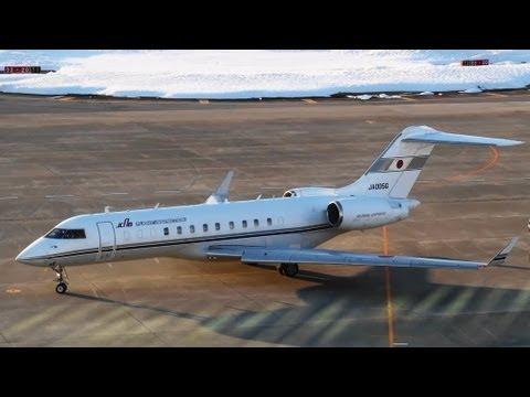 [CheckStar] JCAB Bombardier Global Express JA005G TAKE-OFF TOYAMA Airport 富山空港 2012.2.20