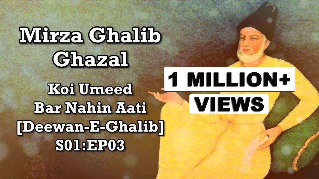 Mirza Ghalib Ghazal - Koi Umeed Bar Nahi Aati [Deewan-E