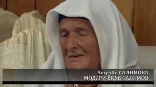 Дархости модари Ёқуб Салимов аз мақомоти давлатӣ.