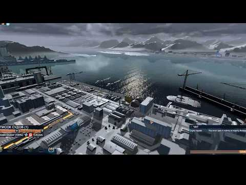 TransOcean 2: Rivals  СУХОГРУЗЫ