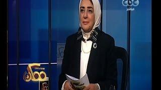 مايسة شوقي: خطة استراتيجية ستطبق لخفض عدد المواليد .. فيديو