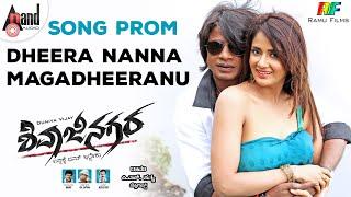 "SHIVAJINAGARA ""Dheera Magadheera Promo"" | Feat. Duniya Vijay, Parul Yadav"