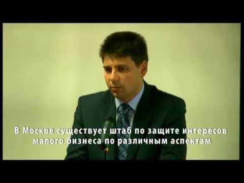 Иванов Станислав ГБУ МБМ ЮВАО