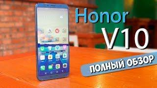 Обзор Honor V10 - впечатляющий флагман 2017!
