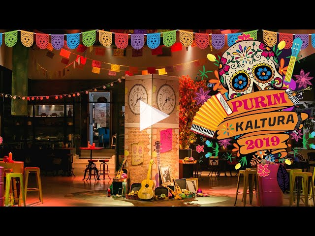 HM productions | coco party | Kaltura