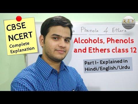 [Hindi/Urdu] Alcohols phenols and ethers class 12 Part- I