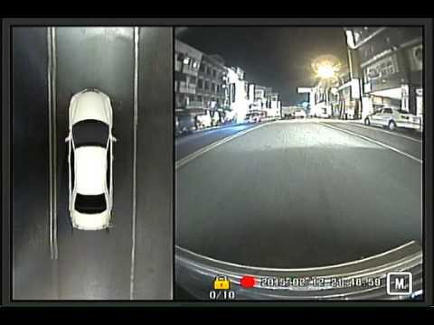 360度全景泊車系統 4路行車紀錄器 無縫對接無死角輔助駕車系統 徵求車商合作代理~~ | Doovi